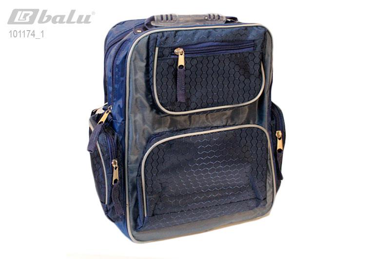 Рюкзак школьный сине-серый 1-5 класс.
