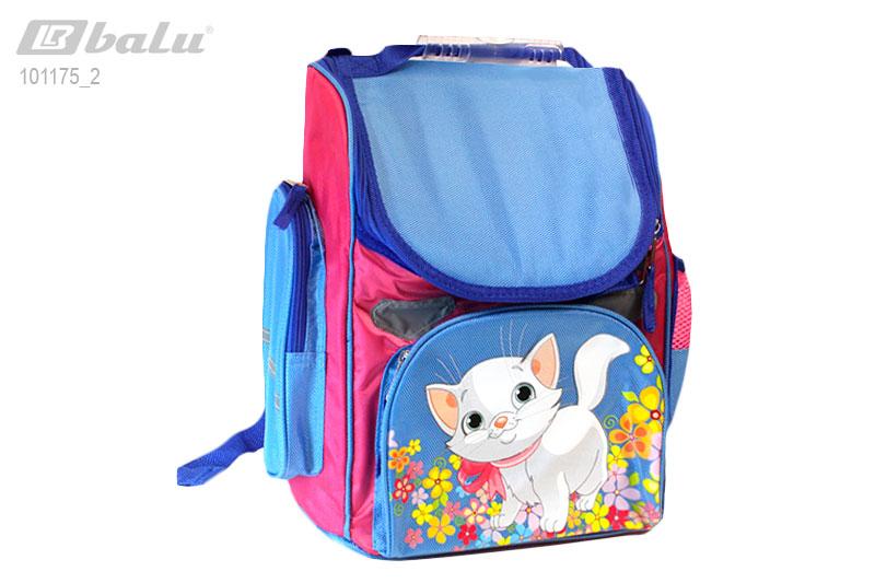 """Рюкзак школьный розово-голубой  """"Kitty """" 1-5 класс."""