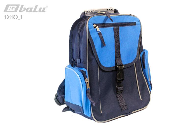 Рюкзак школьный сине-голубой 1-5 класс.